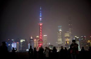 Shanghai 2015.11.14